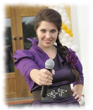 Ведущая Мухортова Олеся
